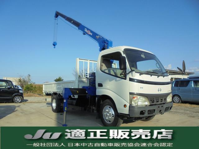日野 タダノ3段クレーン フックイン 積載量2トン 全塗装済み