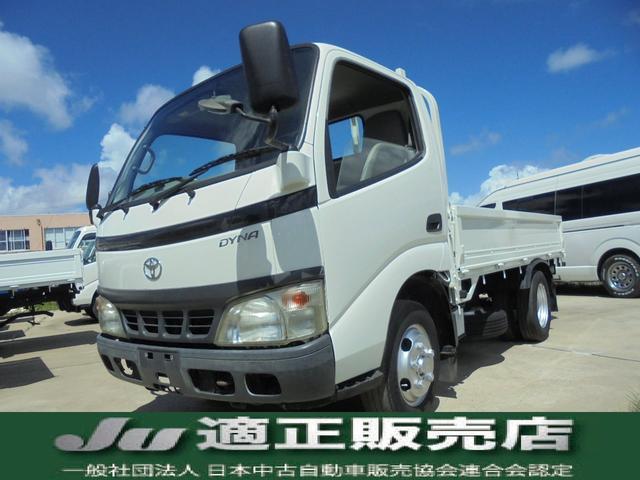 トヨタ ダイナトラック  積載量2トン 5速ミッション 全低床