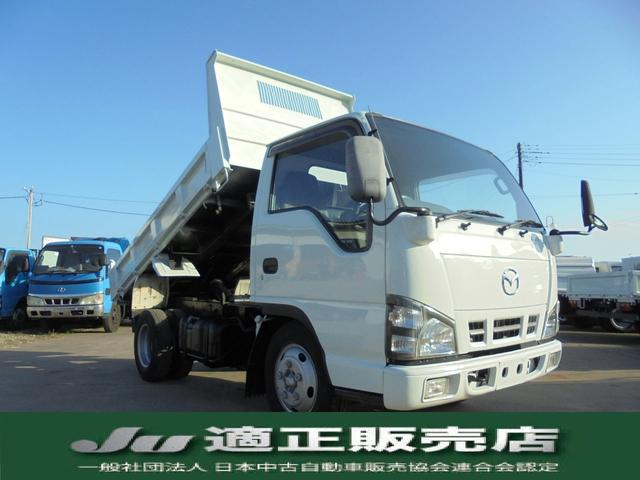 マツダ タイタントラック 強化ダンプ 積載量2t
