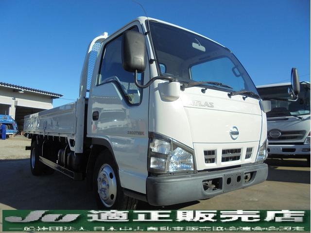 日産 アトラストラック ロングDX 積載量3t 高床 ロング スムーサー