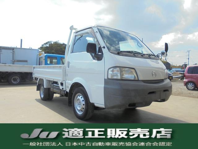 マツダ  1.8DXワイドロー 4WD 積載量1トン