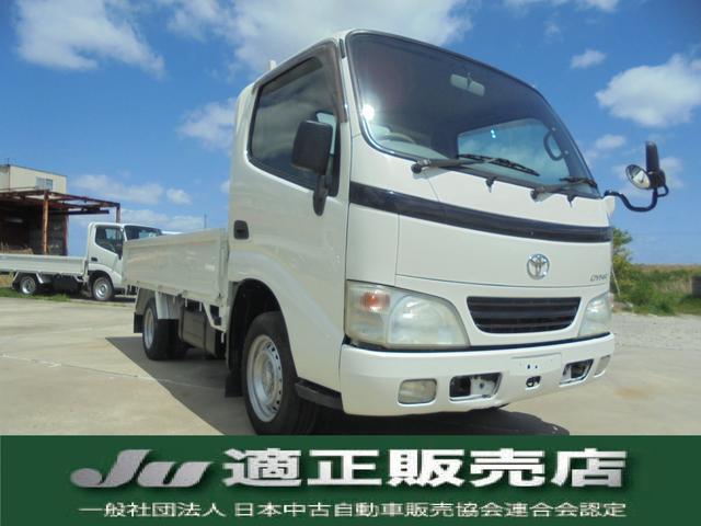 トヨタ  シングルジャストロー 積載量1.5トン 荷台10尺 ダブルタイヤ