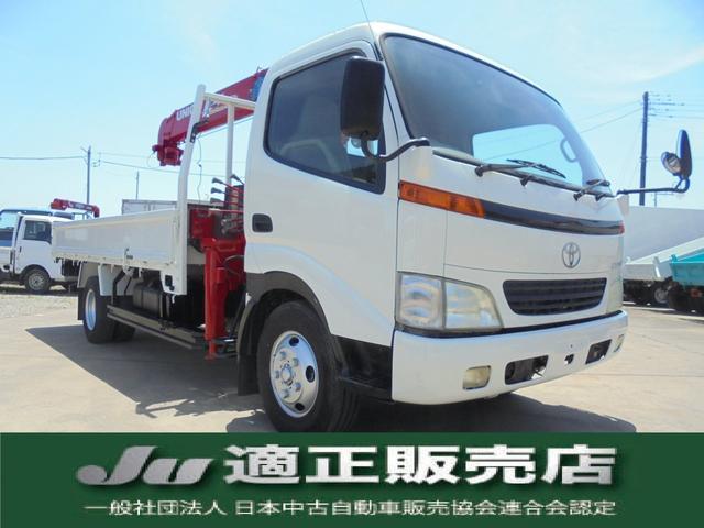 トヨタ ダイナトラック  ユニック5段クレーン ラジコン付き 超ロング 2.6t吊 積載量2t