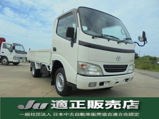トヨタ ダイナトラック  オートマ  低床  積載量1.5t