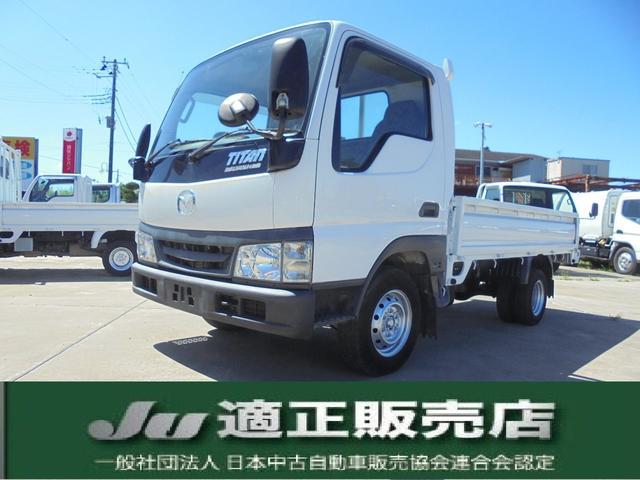 マツダ ワイドローDX 積載量1.35トン 荷台9尺 ダブルタイヤ