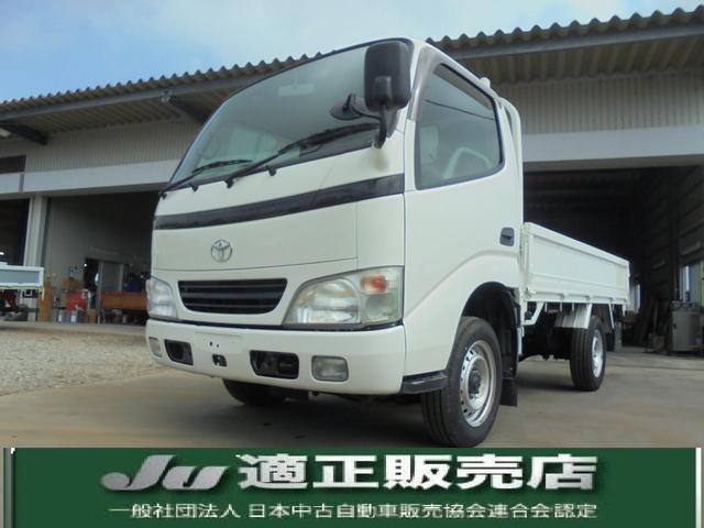 トヨタ  ディーゼルターボ シングルジャストロー 積載量1.5トン