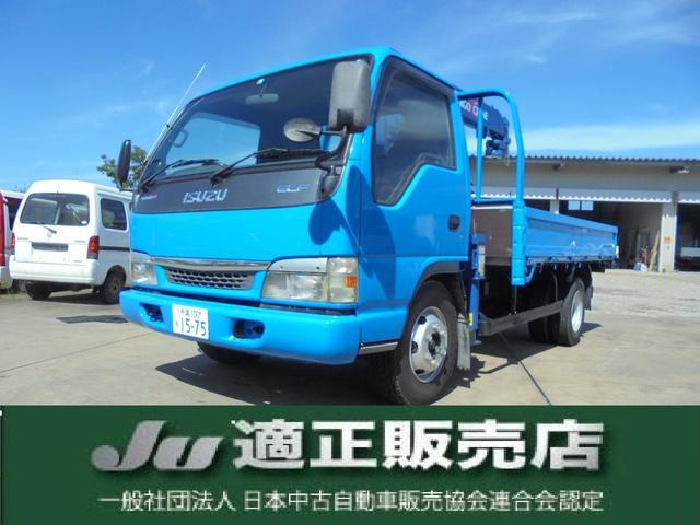 いすゞ エルフトラック  ワイド ロング フルフラットロー タダノ3段クレーン 2.6t吊り 3.5t積