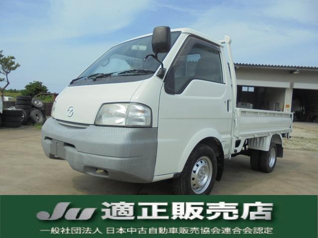 マツダ ワイドロー 4WD 1t積