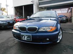 BMW330Ciカブリオーレ 電動オープン 純正ナビ ベージュ革