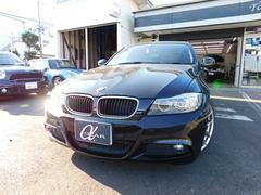 BMW320i Mスポーツパッケージ ワンオーナー 黒革シート