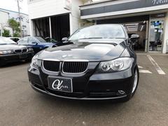 BMW320i ハイラインパッケージ ワンオーナー 黒革シート