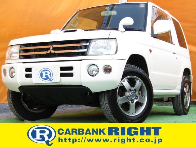 三菱 アクティブフィールドエディション パートタイム4WD