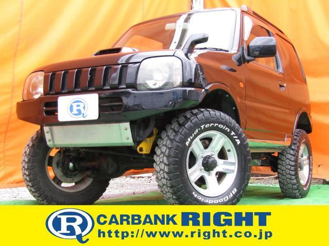 スズキ ワイルドウインド リフトアップ ターボ パートタイム4WD