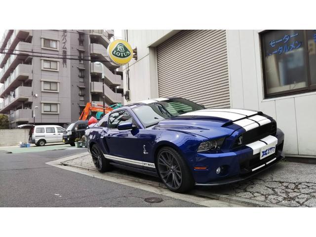 フォード V8 GT プレミアム BSMA シェルビールック