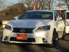 GSGS450h Fスポーツ ワンオーナー 禁煙車 本革シート