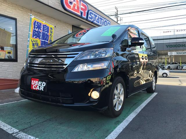 トヨタ 2.4X 純正SDナビ 後席TV 左電動スライドドア HID