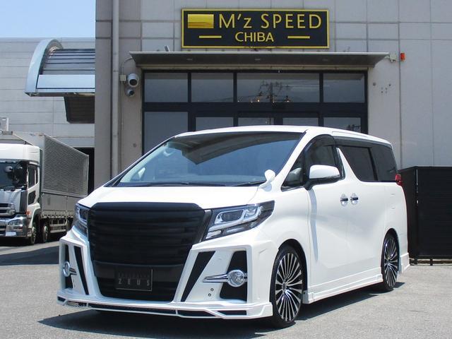 トヨタ 2.5S両側電動 ZEUS新車コンプリート エアロ 20AW