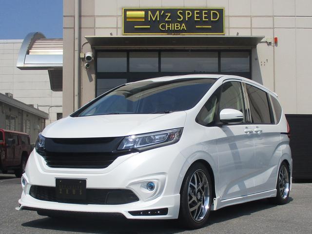ホンダ G 両側電動 M'z新車コンプリート 車高調 17AW