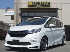 フリードG 両側電動 M'z新車コンプリート 車高調 17AW