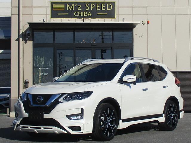 日産 20X ZEUS新車コンプリート ローダウン 20インチ