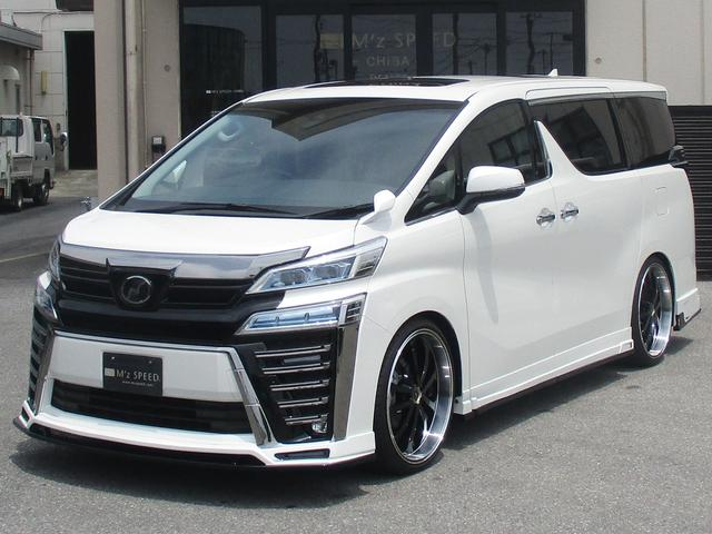トヨタ 2.5Z 両側電動 SR M'zコンプリート 車高調 エアロ