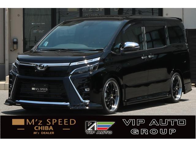 トヨタ ZS 煌II Mz新車コンプリート エアロ 19AW 車高調