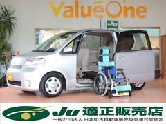 ポルテウェルキャブ 車椅子専用サイドアクセス 非課税 福祉車両