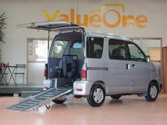 アトレーワゴンスローパー 車椅子電動固定装置 2列目脱着式シート キーレス