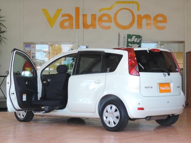 日産 アンシャンテ サイドリフトアップシート 福祉車両 4WD