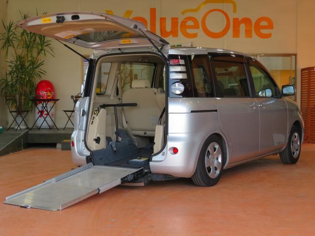 トヨタ ウェルキャブ 車いす仕様タイプI スロープタイプ 非課税車輛