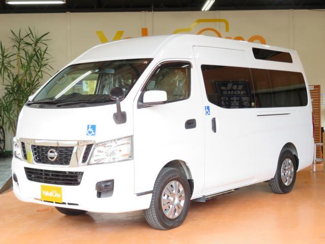 日産 NV350キャラバンバン チェアキャブ 4WD Mタイプ 8人乗り 車いす2基 4WD