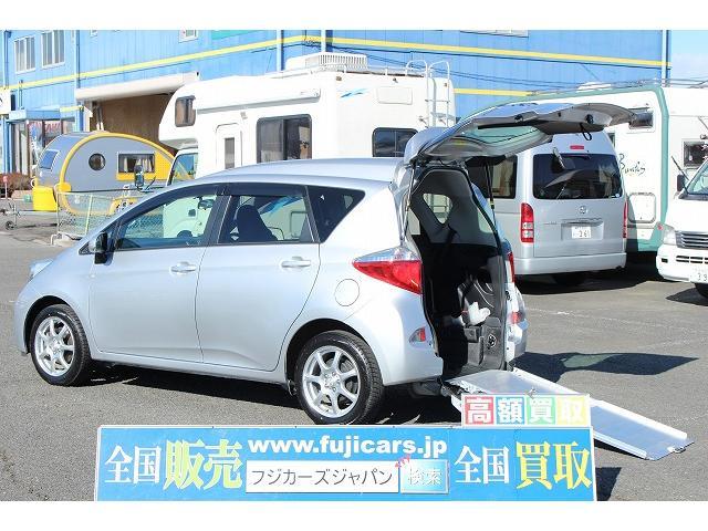 トヨタ 1.5Gウェルキャブ 車いす仕様車Iリア席付