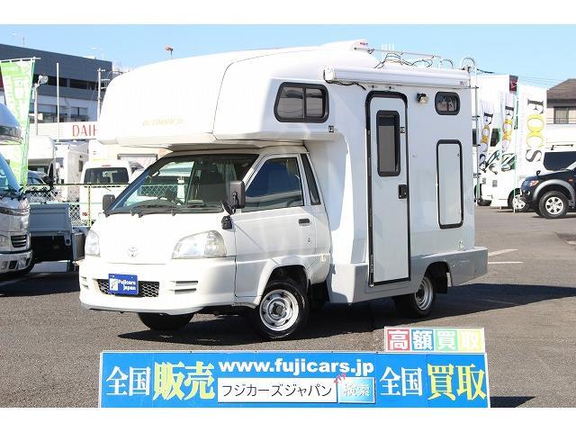 トヨタ キャンピング アウトドアジュニア 発電機 エアコン ボイラー