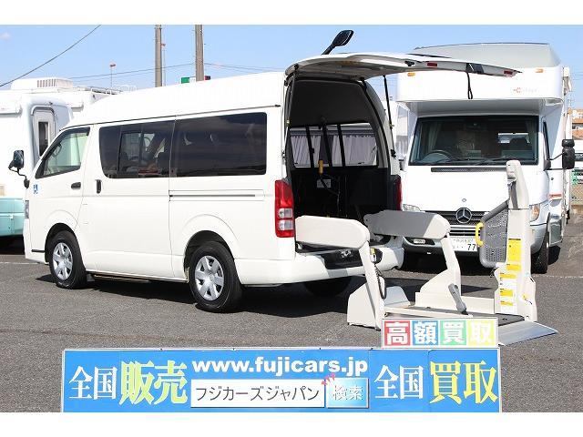 トヨタ 2.0 ウェルキャブ リアリフト 10人乗り 車いす2基
