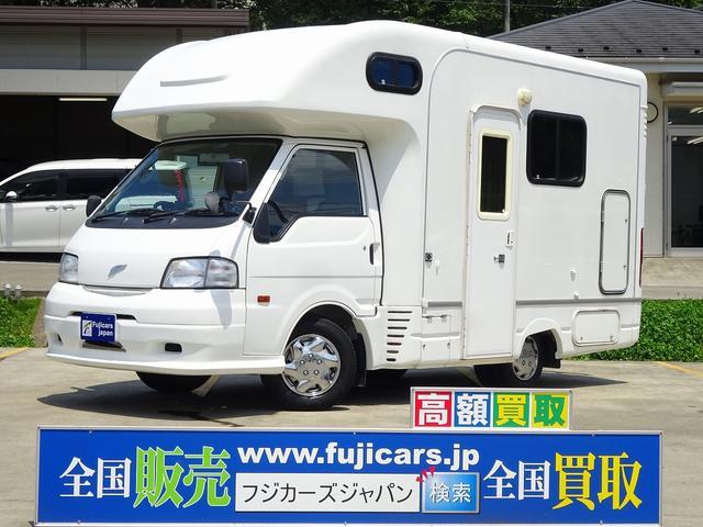 日産 キャンピング ナッツRV マッシュA 冷蔵庫 ルーフベント