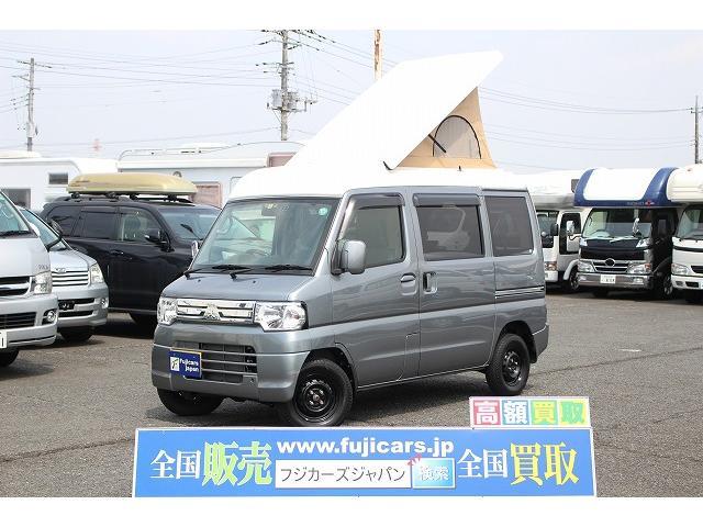 三菱 ミニキャブキャンパー ポップアップ4WD
