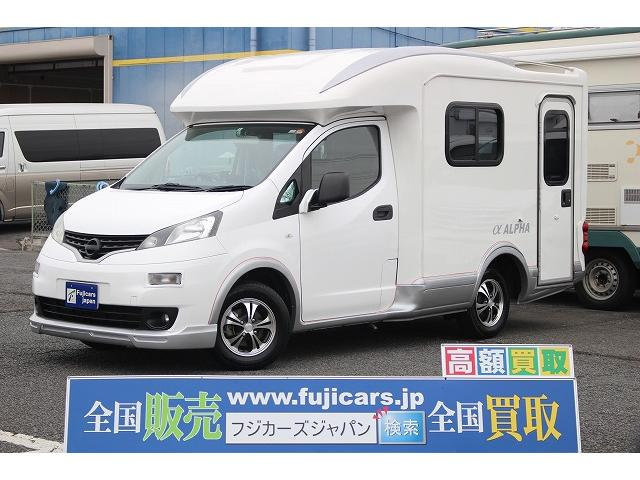 日産 AtoZ アルファ タイプ3 FFヒーター テレビ ナビ