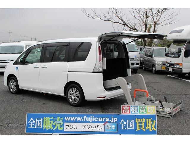 日産 福祉車両 リアリフト 電動固定装置付き