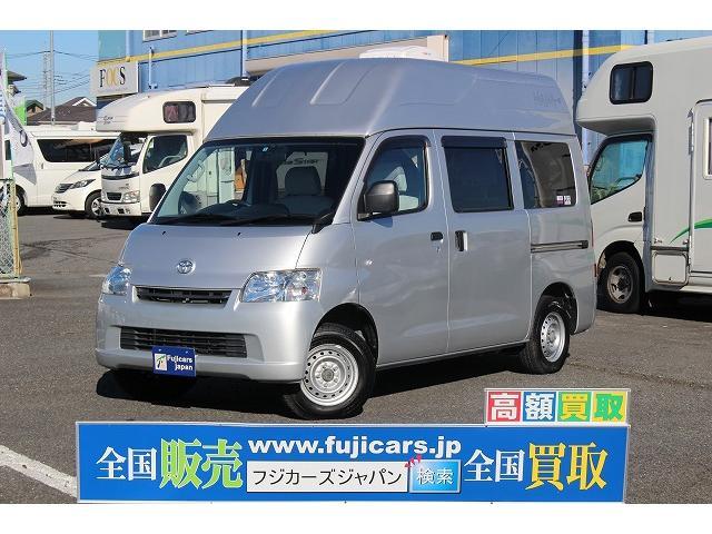 トヨタ キャンピング タコス ハナ 冷蔵庫 ナビ バックカメラ