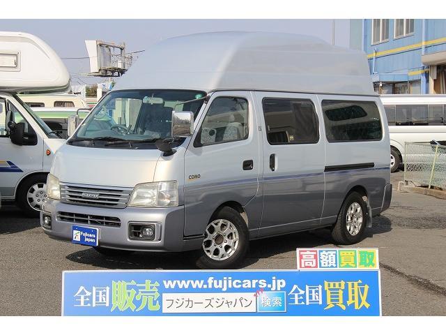 いすゞ キャンピング YMS ファインダー FFヒーター
