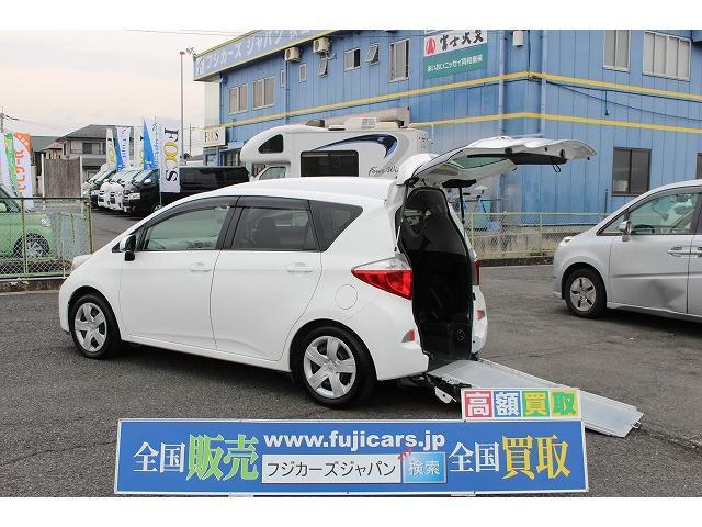 トヨタ 1.3Xウェルキャブ 車いす仕様車Iスロープ 電動固定装置