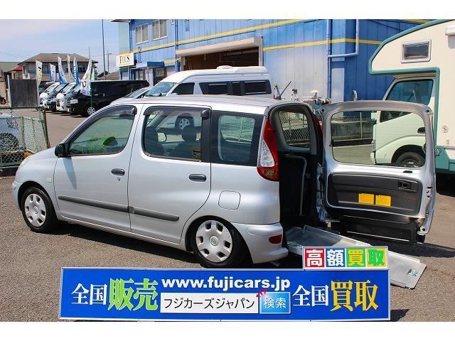 トヨタ 1.3 福祉車両  ウェルキャブ リアスロープ 記録簿