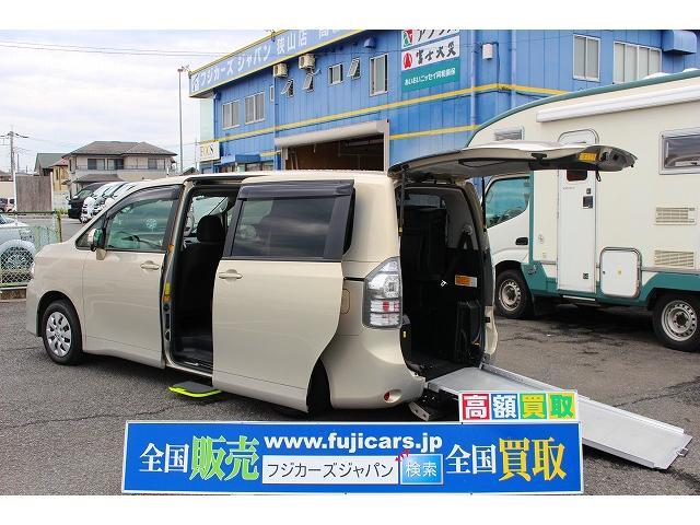 トヨタ 2.0X-Lウェルキャブ スロープII3rdシート付
