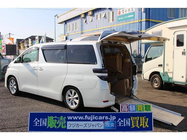 トヨタ 2.4Vウェルキャブ車いす仕様スロープII ナビ Bカメラ