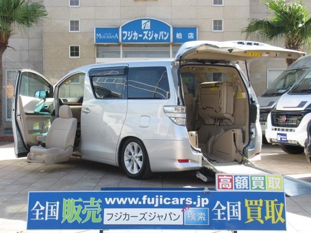 トヨタ Xウェルキャブ スロープII 助手席リフトアップシート付き