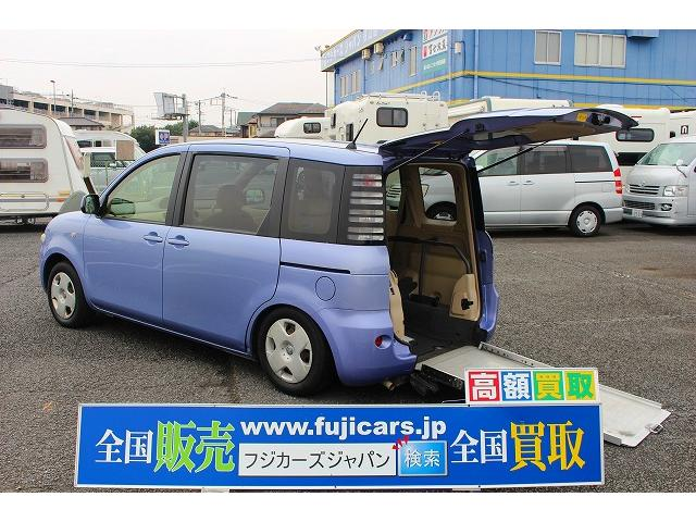 トヨタ 1.5Xウェルキャブ 車いす スロープタイプI 6名