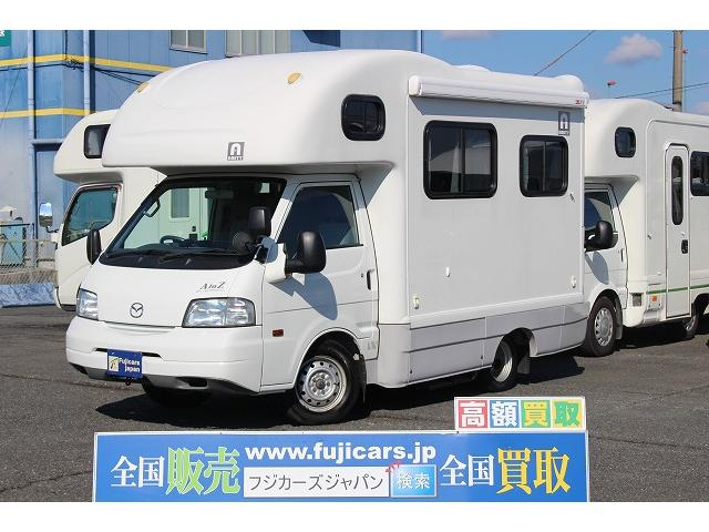 マツダ ボンゴトラック キャンピング AtoZ アミティRR マ...