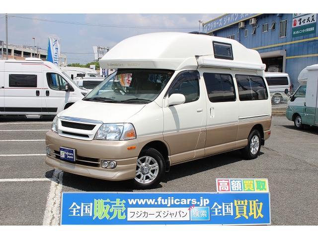トヨタ キャンピング セキソ-ボディ パートナー 4WD FFヒータ