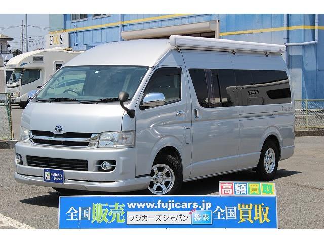 トヨタ キャンピング ナッツRV ラディッシュ