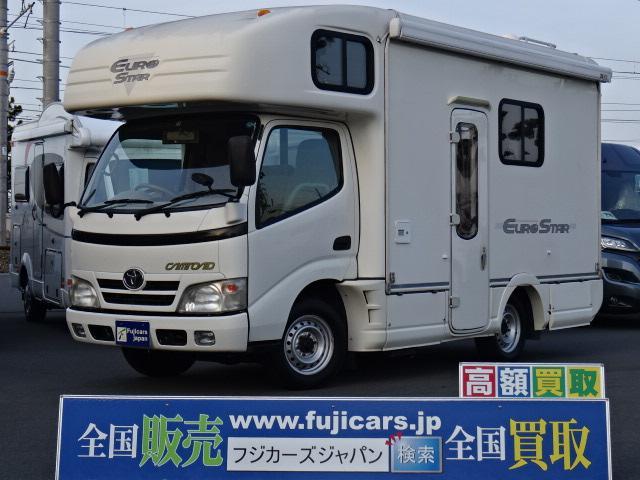 トヨタ キャンピング グローバル ユーロスター